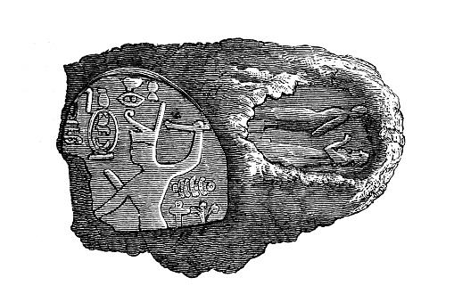 Seal of Neferkare Shabaka, or Shabako was the third Kushite pharaoh of the Twenty-fifth Dynasty of Egypt,