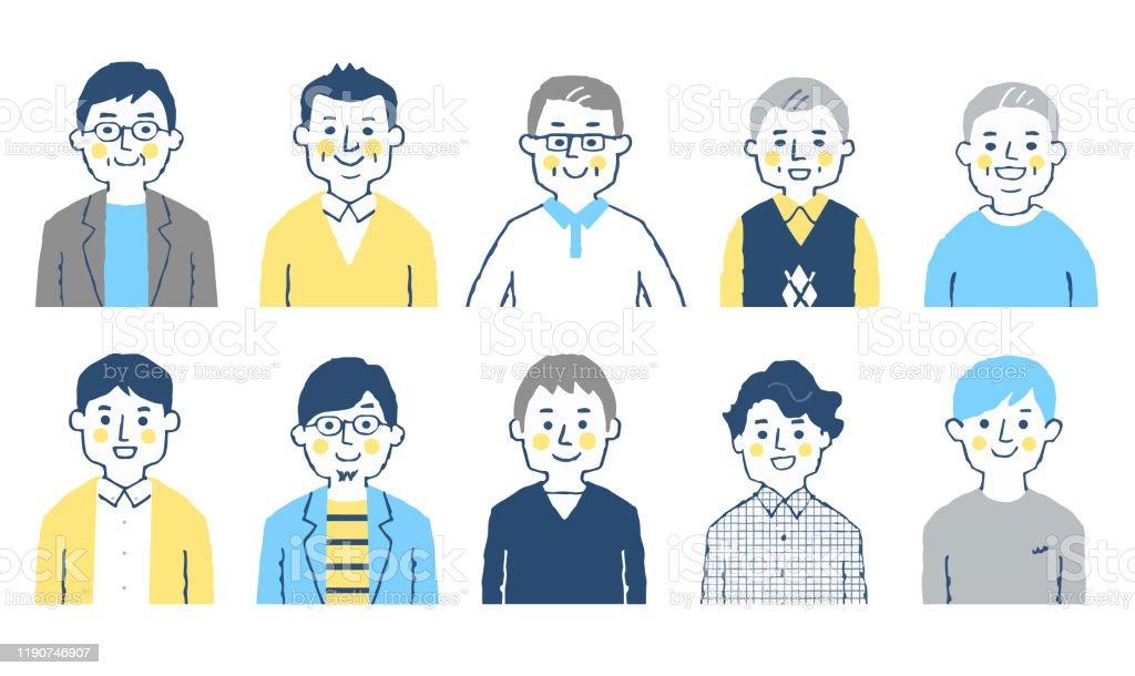 Set of 10 men of various ages - Royalty-free Adulto Ilustração de stock
