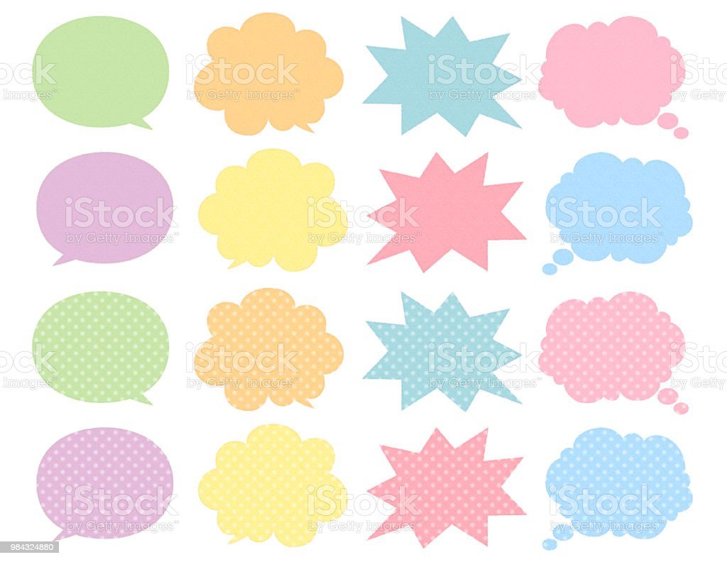 Set of colorful speech bubble icons vector art illustration