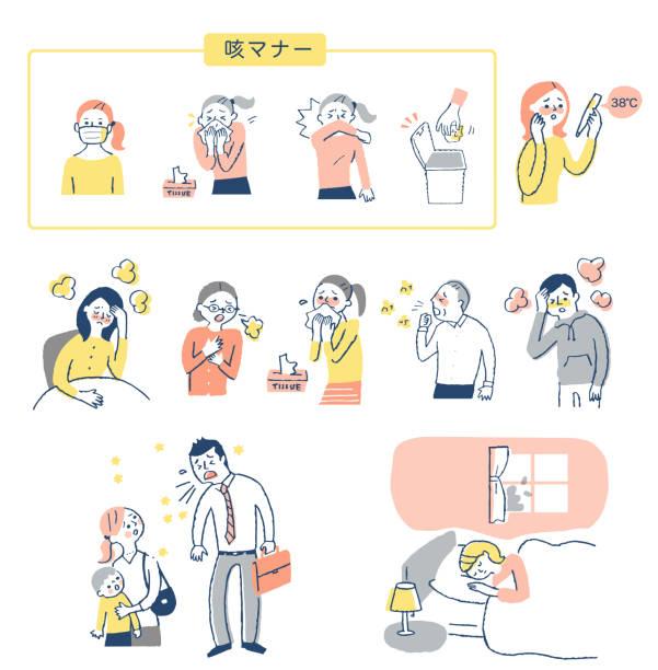 咳マナーと寒さの異なる症状のセット - くしゃみ 日本人点のイラスト素材/クリップアート素材/マンガ素材/アイコン素材