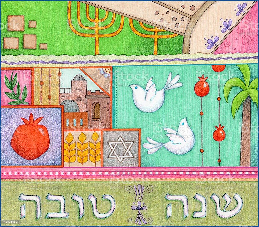 Shana Tova Greetings royalty-free shana tova greetings stock vector art & more images of art