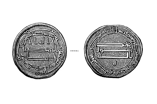 """A silver dirham of Harun al-Rashid minted in Madinat al-Salam (Bagdad) in 170 AH (786 CE). At the reverse, the inner marginal inscription says: """"By order of the slave of God, Harun, Commander of the Faithful"""""""