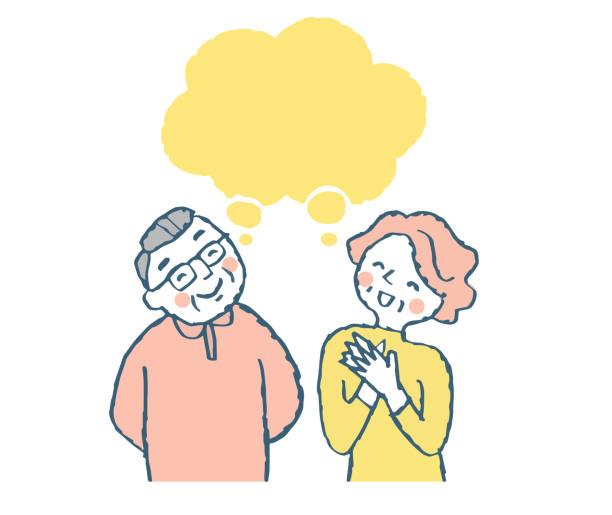スピーチバブルと笑顔のシニアカップル - 老夫婦点のイラスト素材/クリップアート素材/マンガ素材/アイコン素材
