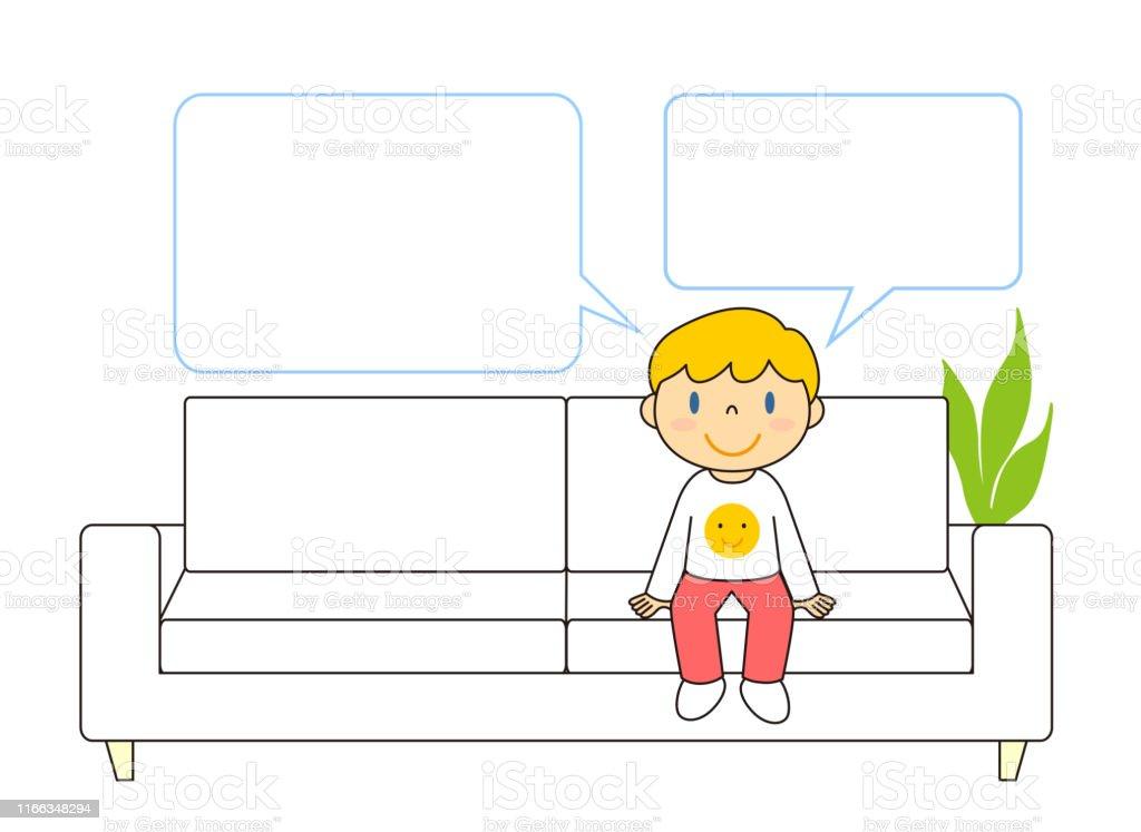 Sofa Boys Balloon Illustration Clip Art - Royalty-free Adulto Ilustração de stock