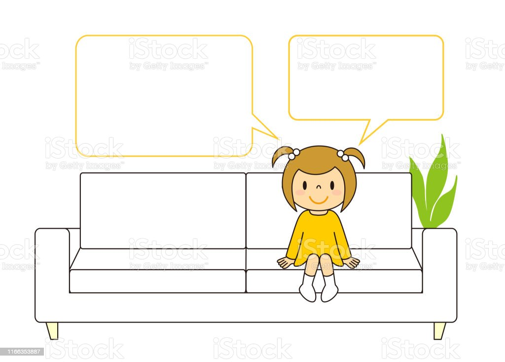 Sofa Girl Blowout Illustration Clip Art - Royalty-free Adulto Ilustração de stock