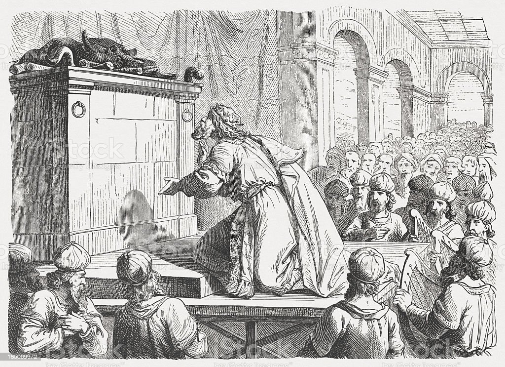 Solomon's dedication of the temple, 2 Chronicles 6 vector art illustration