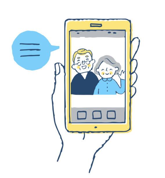 スマートフォンの画面に先輩夫婦が映し出される状態 - リモート点のイラスト素材/クリップアート素材/マンガ素材/アイコン素材