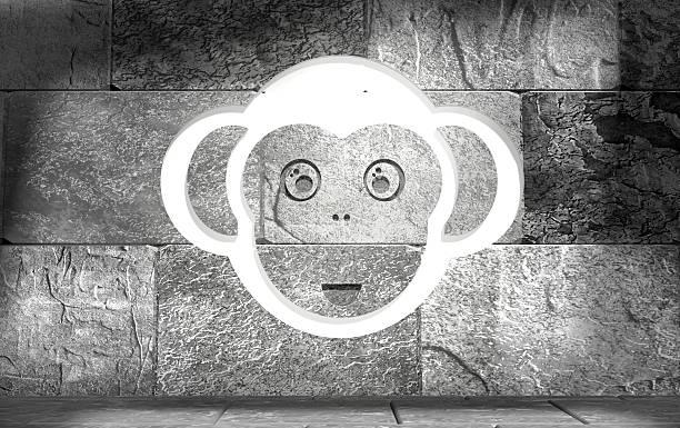 2016 年、新しい年のシンボル猿の顔 - 野生動物のカレンダー点のイラスト素材/クリップアート素材/マンガ素材/アイコン素材