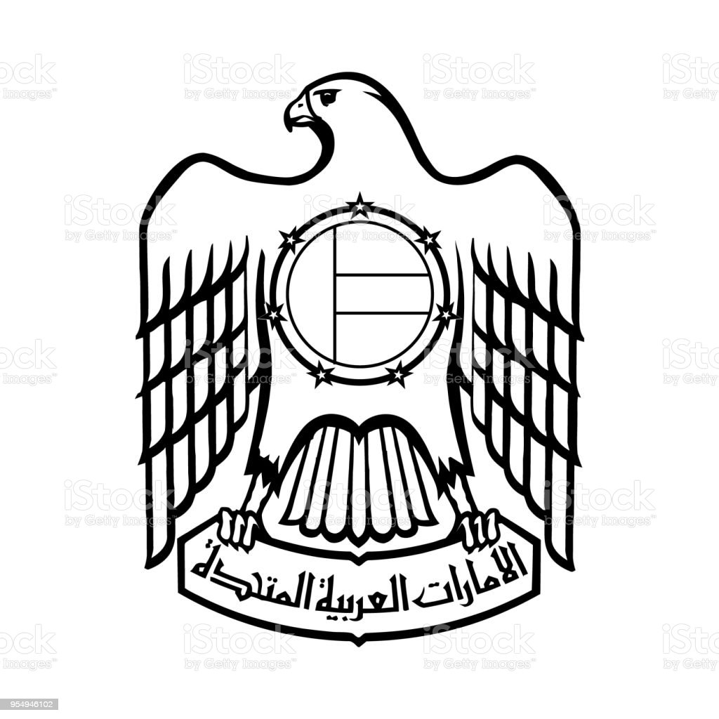 Symbol Of United Arab Emirates Stock Vector Art More Images Of