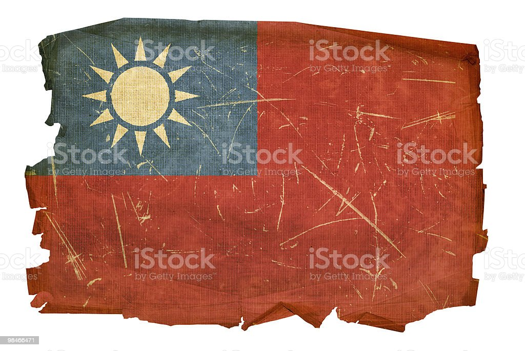 Taiwan Flag old, isolated on white background. royalty-free taiwan flag old isolated on white background stock vector art & more images of aging process