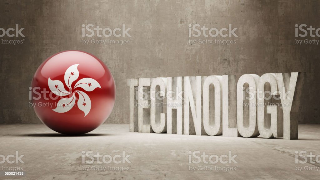 Technology Concept royalty-free technology concept 0명에 대한 스톡 벡터 아트 및 기타 이미지