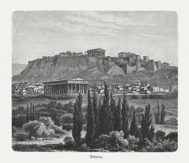 Temple of Hephaestus and the Acropolis in Athens, Greece, 1897 vector art illustration