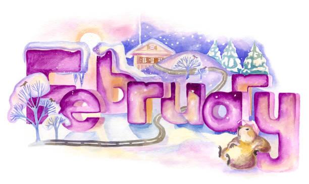 ilustraciones, imágenes clip art, dibujos animados e iconos de stock de mes de febrero en ilustración de texto (inscripción) - groundhog day