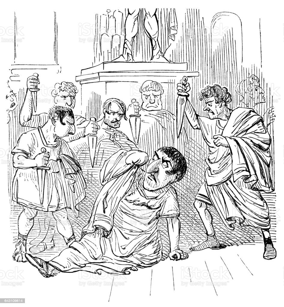 "an essay on the life and death of julius caesar The murder of julius caesar   brutus believed the death of caesar would bring a return of the old roman spirit unfortunately, the city was in shock, and people became increasingly more hostile  the roman republic was in death's throes within a few short years, the ""dictator for life"" julius caesar the battle of pharsalus."