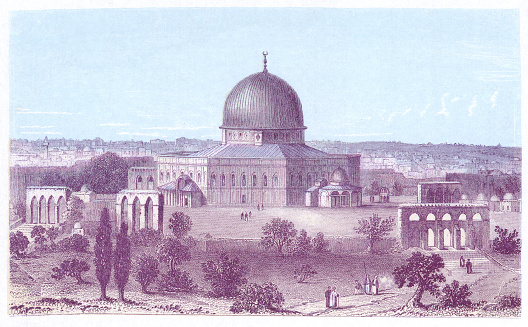 The Dome of the Rock in Jerusalem, Israel - Ottoman Empire 19th Century