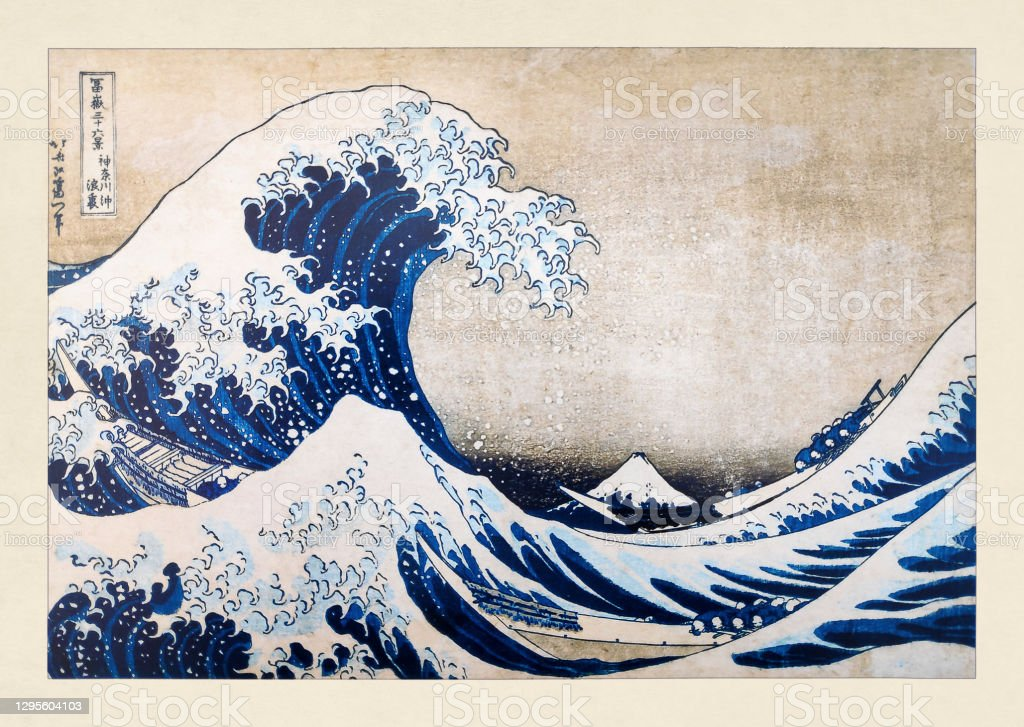 "The Great Wave of Kangawa Illustration of the ""The Great Wave of Kangawa"" by Katsushika Hokusai published on December 1st, 1884 in the monthly magazine ""Paris illustré"". 19th Century stock illustration"