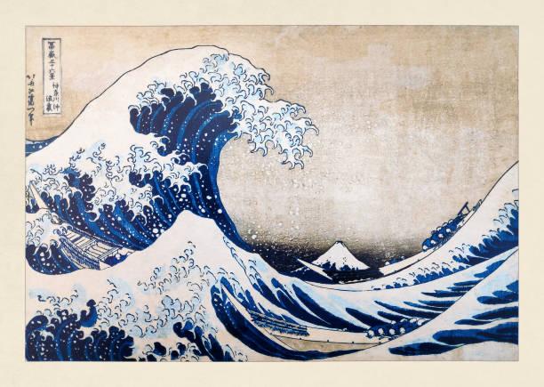The Great Wave of Kangawa vector art illustration