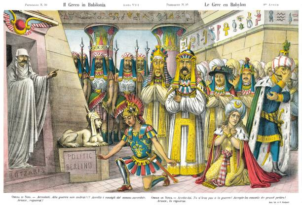 The Greek in Babylon, satirical cartoon weekly of 1880 by Augusto Grossi for a weekly publishing by Il Papagallo magazine 1880 stock illustrations