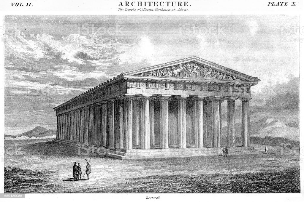 The Pantheon engraving 1878 vector art illustration