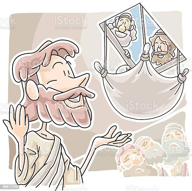 The Power To Forgive Sins-vektorgrafik och fler bilder på Andlighet