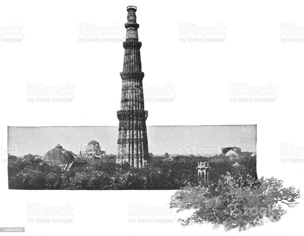 The qutub minar in delhi india british era royalty free the qutub minar