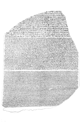 The Rosetta Stone is a granodiorite stele inscribed with three versions of a decree issued in Memphis, Egypt in 196 BC during the Ptolemaic dynasty on behalf of King Ptolemy V Epiphanes