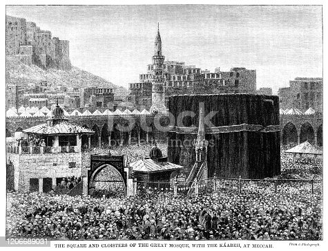"Vast crowds of pilgrims in the square and cloisters of the Great Mosque and Ka'bah at the holy site of Mecca in what is now Saudi Arabia. The Great Mosque is the largest mosque in the world. From ""Sunday at Home - A Family Magazine for Sabbath reading, 1883"", published by the Religious Tract Society, London."