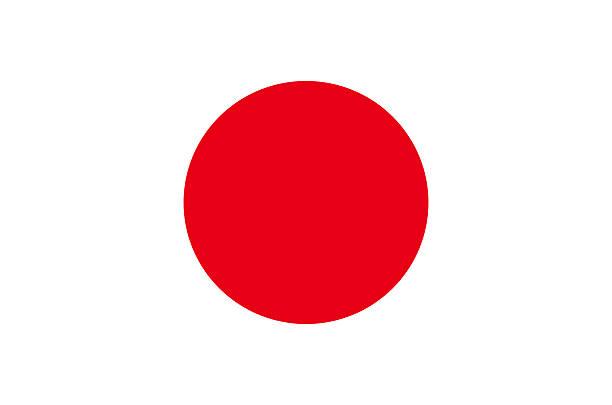 ilustraciones, imágenes clip art, dibujos animados e iconos de stock de bandera de japón - bandera japonesa