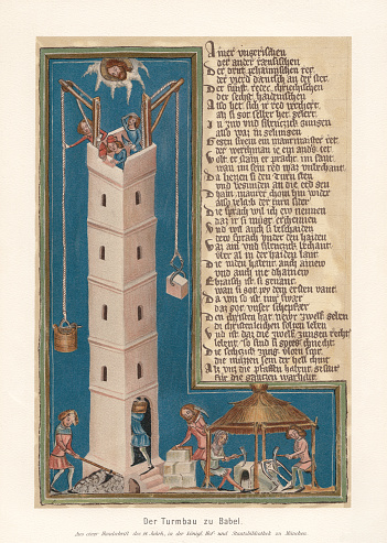 Tower of Babel, medival parchment (c.1370), facsimile (chromolithograph), published 1897