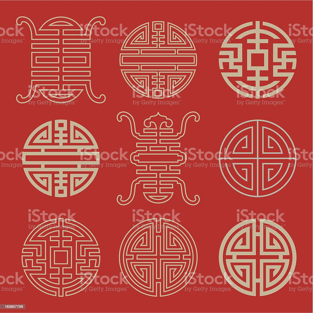 Chinese symbol for long life image collections symbol and sign ideas chinese symbol for blessing images symbol and sign ideas traditional chinese lucky symbols for blessing people biocorpaavc