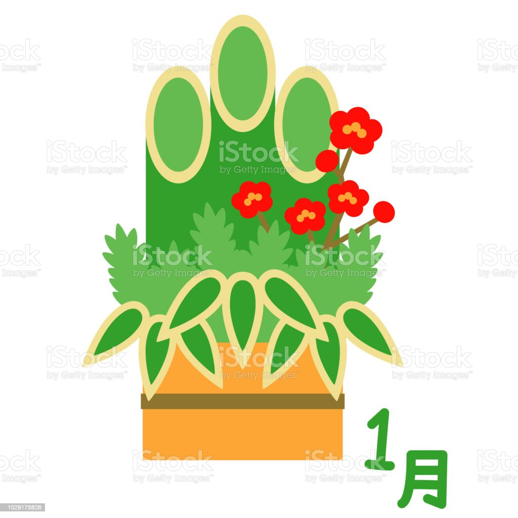 traditional japanese new year decoration ornament kadomatsu january in japanese royalty