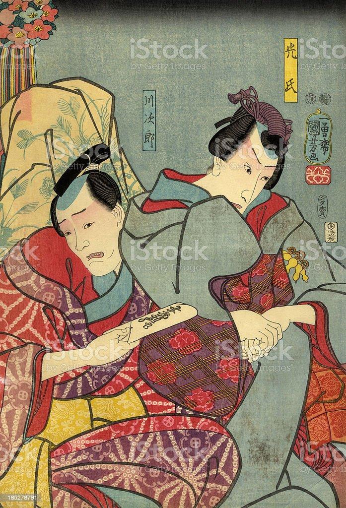Traditional Kuniyoshi Japanese Woodblock of Actor royalty-free stock vector art