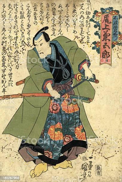 Traditionelle Japanische Holzschnitt Kuniyoshiaufdruck Der Schauspieler Stock Vektor Art und mehr Bilder von 19. Jahrhundert