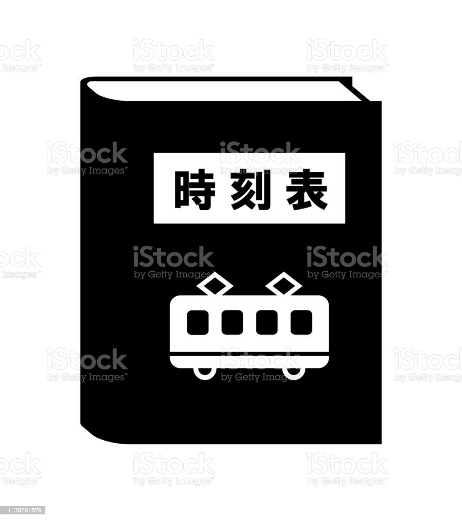 Train timetable vector art illustration