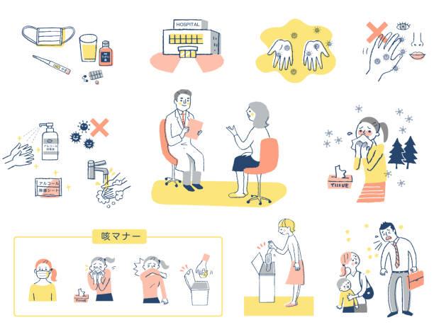 ウイルス感染の予防とマナーの様々なセット - くしゃみ 日本人点のイラスト素材/クリップアート素材/マンガ素材/アイコン素材