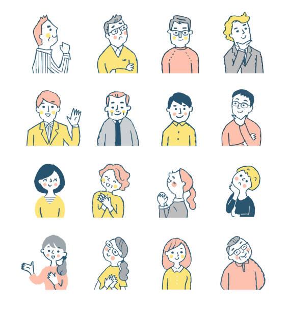 様々なタイプの男女 - 笑顔 女性点のイラスト素材/クリップアート素材/マンガ素材/アイコン素材