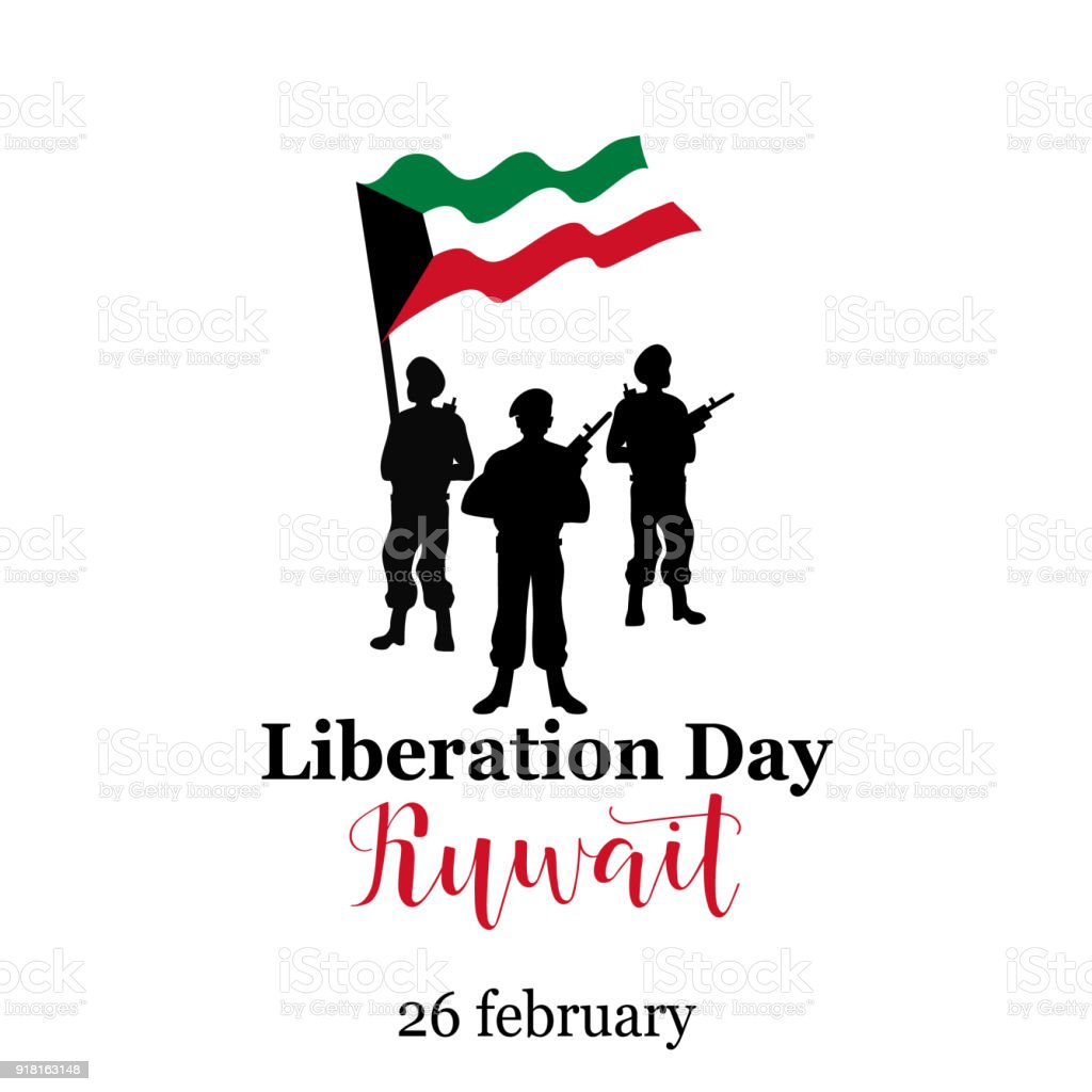 Vector Illustration Design Template February 26 - Day of the Liberation of Kuwait. vector art illustration