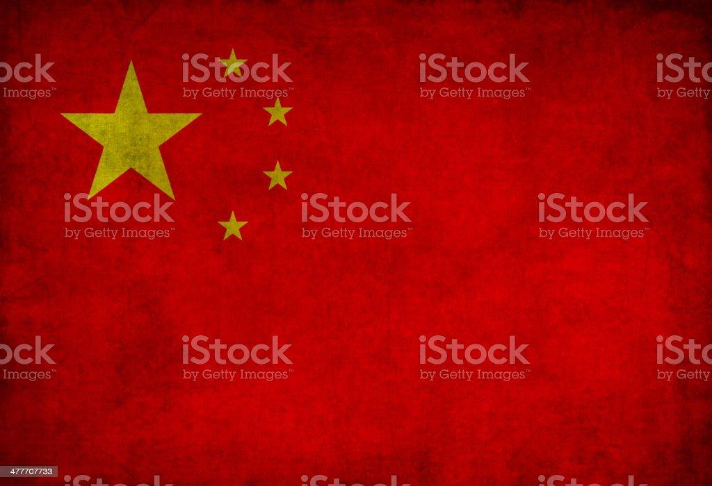 Vintage China Flag vector art illustration