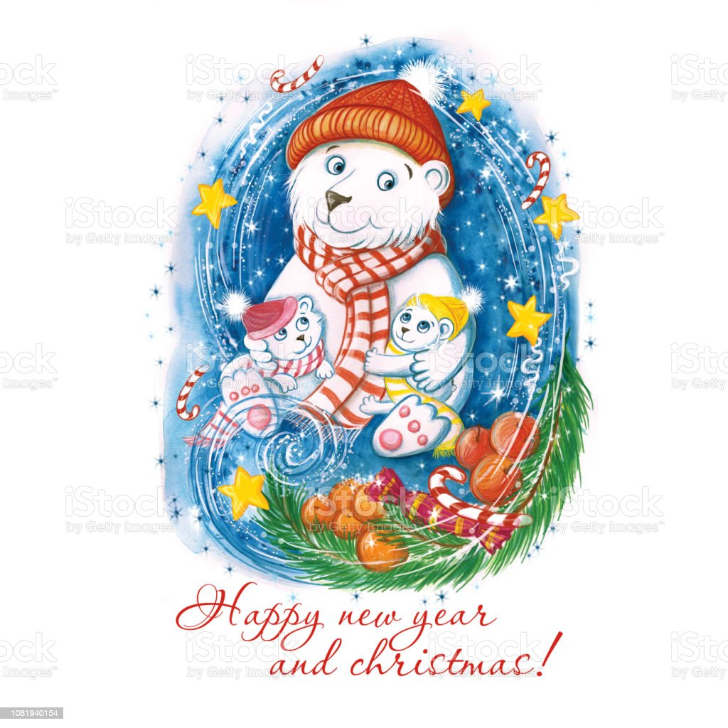 Watercolor drawing of a New Year's polar bear with children, in warm colorful hats, with a Christmas tree, oranges and sweets, snow is flying around and stars are shining on the sky, print, family holiday, Christmas in the family, love, on a blue backgrou vector art illustration