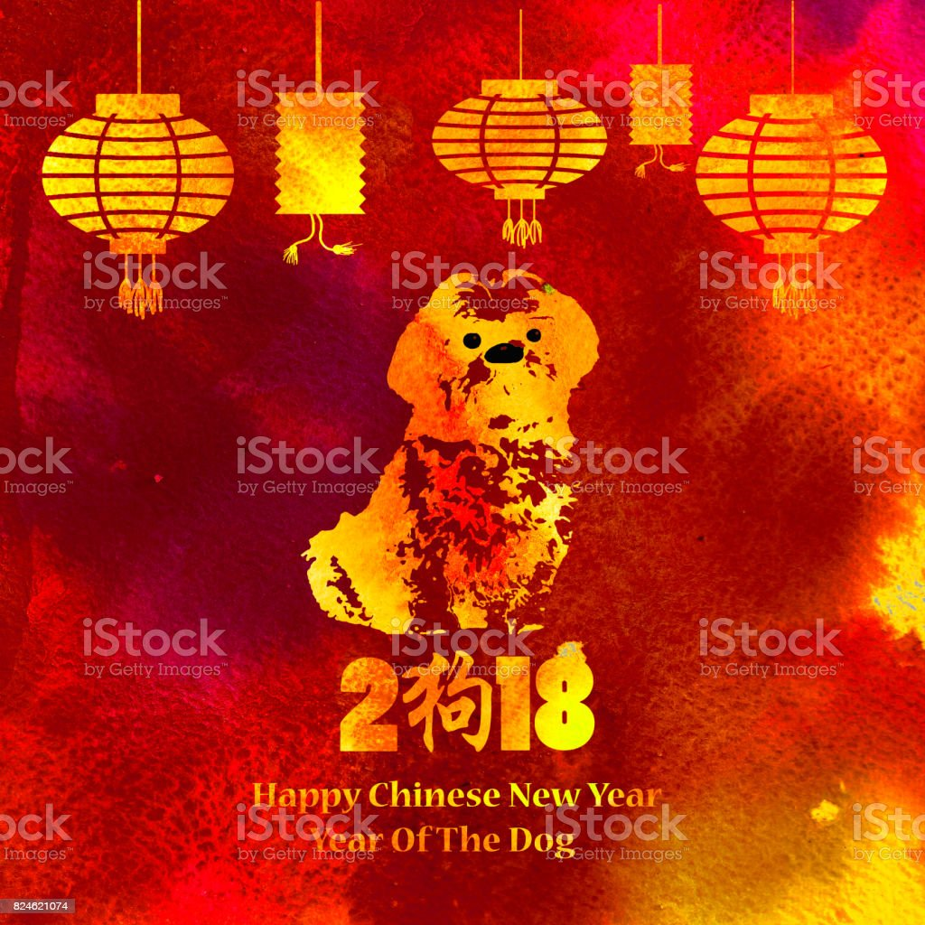 Watercolor Gold Textured Dog And Lanterns Happy Chinese New Year