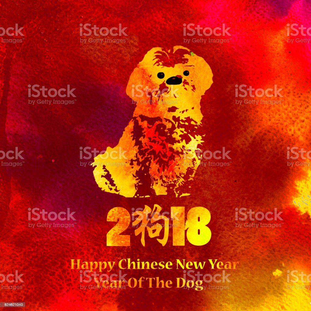 Watercolor Gold Textured Dog Happy Chinese New Year 2018 Greeting