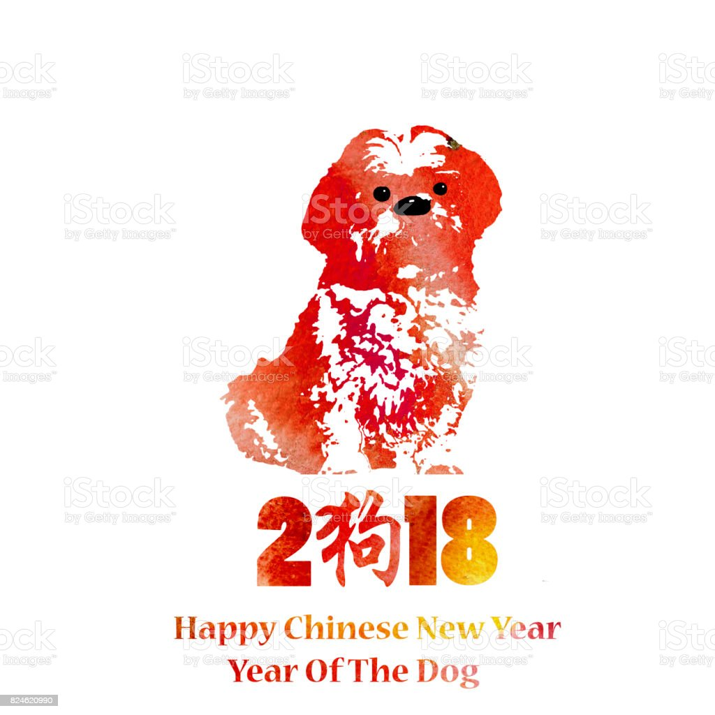 watercolor textured dog happy chinese new year 2018 greeting card chinese word mean dog