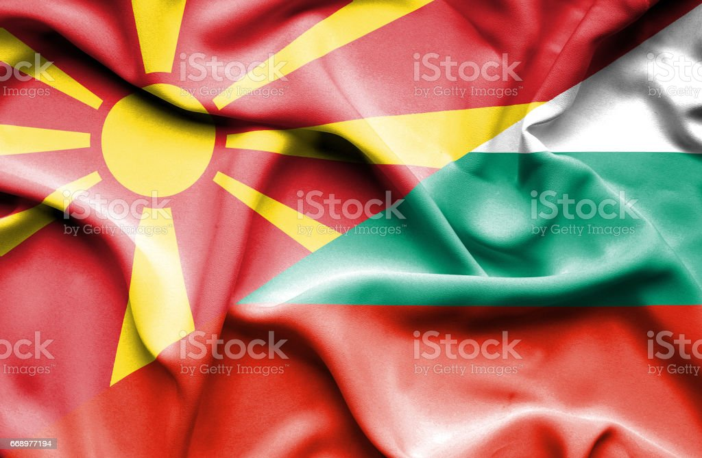 Waving flag of Bulgaria and Macedonia waving flag of bulgaria and macedonia - immagini vettoriali stock e altre immagini di accordo d'intesa royalty-free