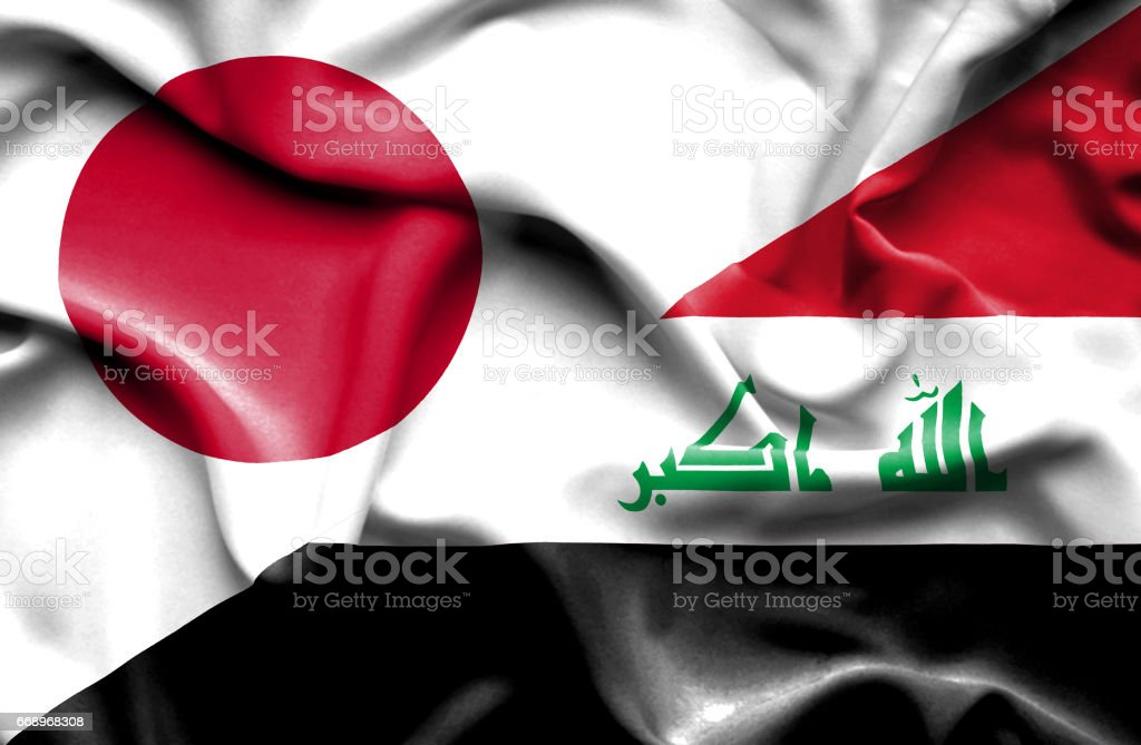 Waving flag of Iraq and Japan waving flag of iraq and japan - immagini vettoriali stock e altre immagini di accordo d'intesa royalty-free