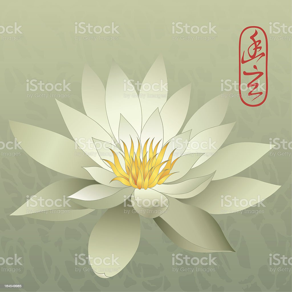 White Lotus royalty-free stock vector art