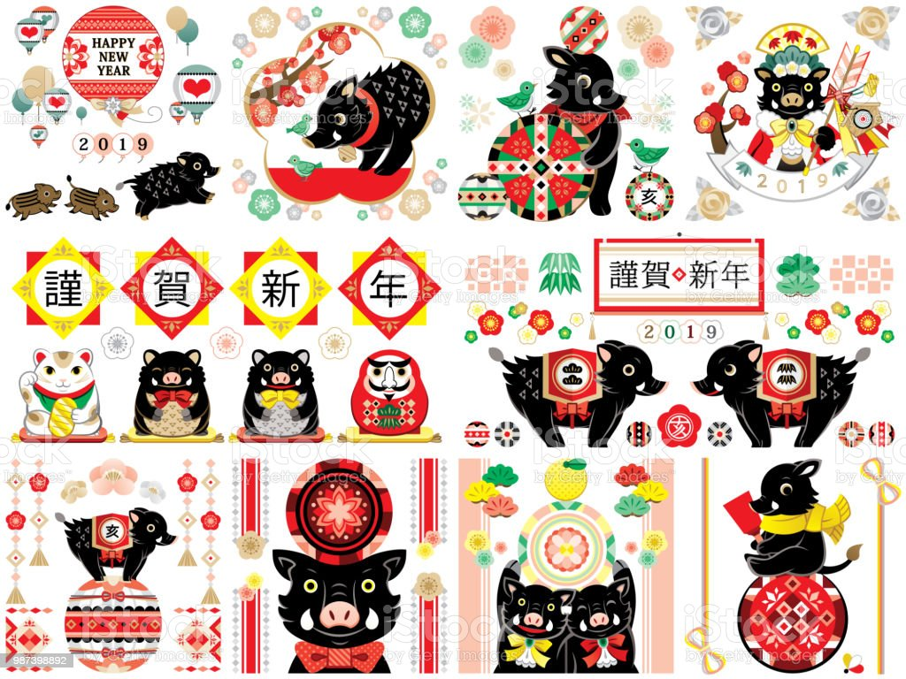 wild boar illustration new year 2019 japanese style design set happy new year royalty free