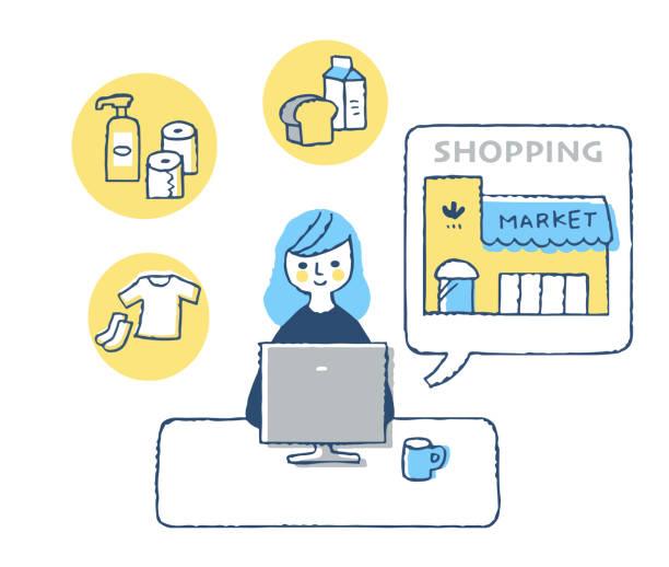 オンラインショッピングを楽しむ女性 - リモート点のイラスト素材/クリップアート素材/マンガ素材/アイコン素材