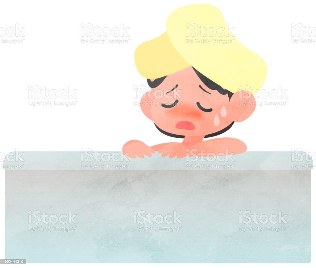 お風呂でめまいを得る女性 ベクターアートイラスト