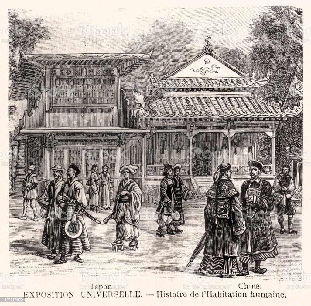 World expo 1889 history of homes of asian civilizations on world expo in  Paris world expo