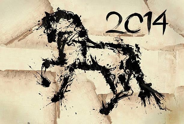 ilustrações, clipart, desenhos animados e ícones de ano do cavalo preto tinta de desenho de 2014 - calendário de vida selvagem